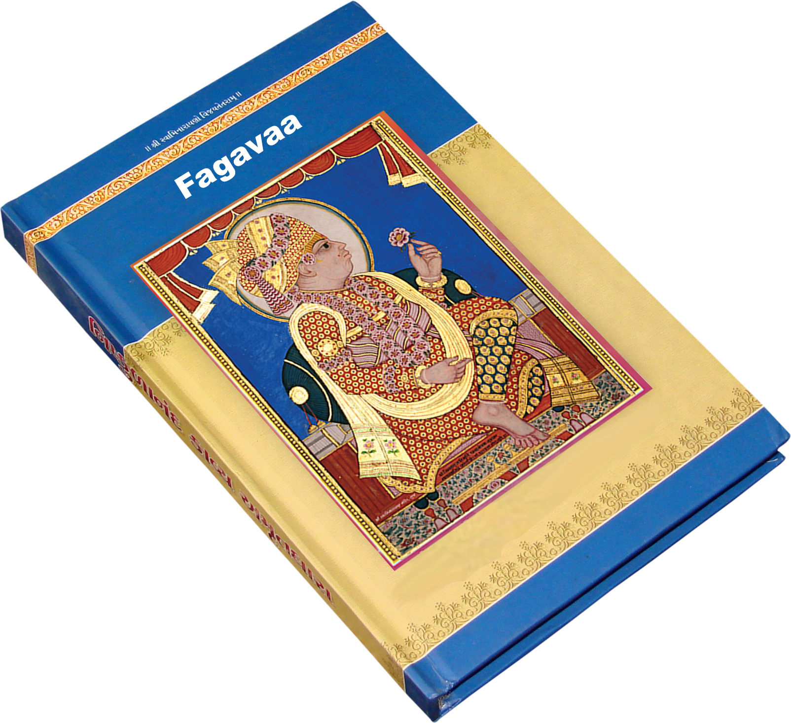 Cover of Fagvaa