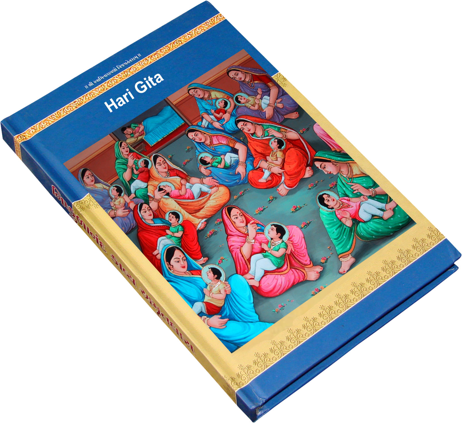 Cover of Hari Geeta